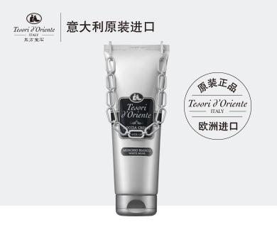 意大利东方宝石 亮肤淋浴乳产品展示图