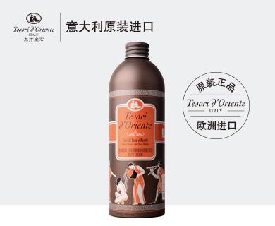 意大利东方宝石 水润嫩肤沐浴乳产品展示图