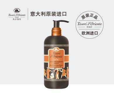 意大利东方宝石 水润液体皂(水莲花香)产品展示图