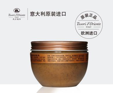 意大利东方宝石  土耳其精油身体磨砂膏产品展示图