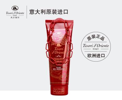 意大利东方宝石 龙花香紧致淋浴乳产品展示图
