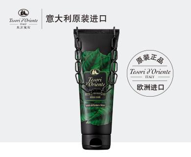 意大利东方宝石 香根草香爽肤淋浴乳产品展示图