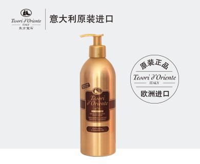 意大利东方宝石 光耀丝滑洗发乳 500 ml (白麝香香)产品展示图