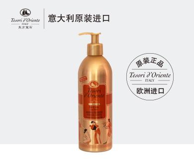 意大利东方宝石 盈润滋养洗发乳 500 ml (水莲花香)产品展示图