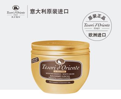 意大利东方宝石 光耀丝滑润发乳 300 ml (白麝香香)产品展示图