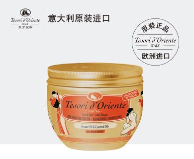 意大利东方宝石 盈润滋养润发乳 300 ml (水莲花香)产品展示图