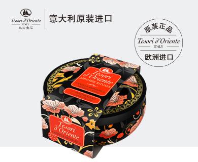 意大利香薰蜡烛(日式山茶花香)产品展示图