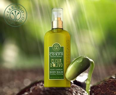 艾柏卉橄榄滋养身体乳