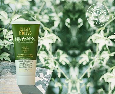 艾柏卉橄榄保湿手霜