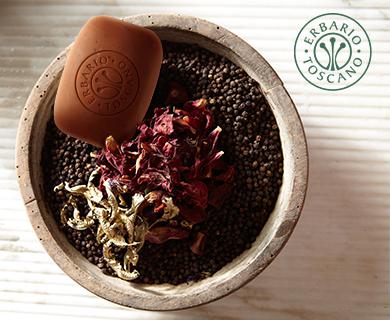 艾柏卉男士植物皂(黑胡椒香)