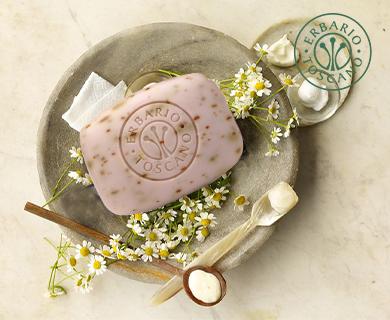 艾柏卉玫瑰植物皂
