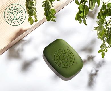 艾柏卉橄榄油植物皂