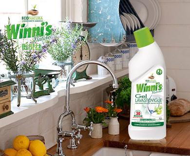 薇倪丝天然植萃洗碗机专用清洁液