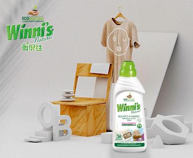薇倪丝天然植皂婴儿衣物洗衣液(手洗型)
