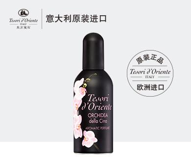 意大利东方宝石天阶月色香水(兰花香)产品展示图