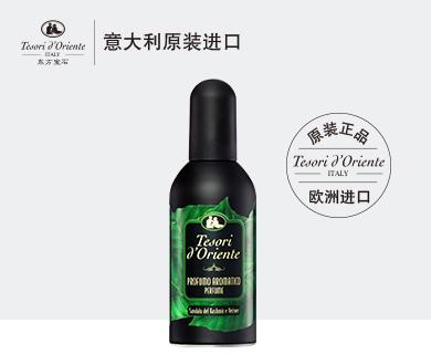 意大利东方宝石儒雅绅士香水(香根草香)产品展示图