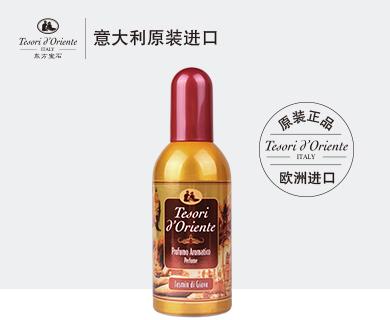意大利东方宝石甜梦魅惑香水(素芳花香)产品展示图