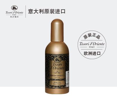 意大利东方宝石也门风情香水(皇家乌木香)产品展示图