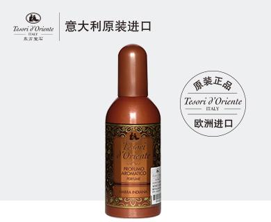东方宝石印度琥珀香水