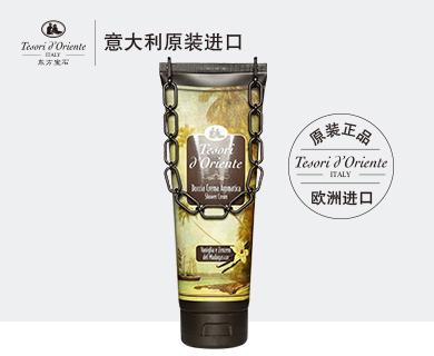 意大利东方宝石丝滑淋浴乳(生姜香草香)产品展示图