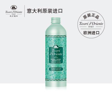 东方宝石抹茶沐浴乳