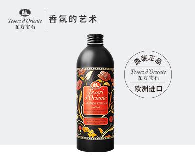 东方宝石日式风情沐浴乳(山茶花香)